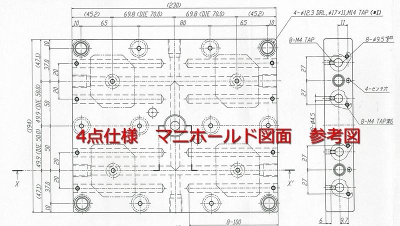 導入事例 No.20 ゲート残りなし・仕上げレスで、品質安定を実現