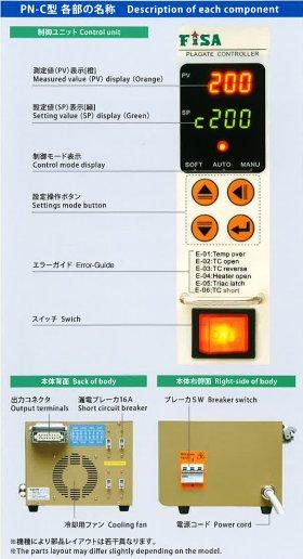 pn-ckakubu.jpg